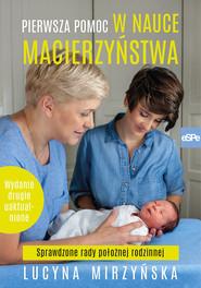 okładka Pierwsza pomoc w nauce macierzyństwa Sprawdzone rady położnej rodzinnej, Książka | Mirzyńska Lucyna