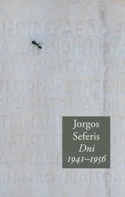 okładka Dni 1941-1956, Książka | Seferis Jorgos