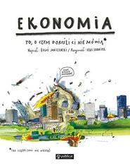 okładka Ekonomia To o czym dorośli Ci nie mówią, Książka | Janiszewski Boguś