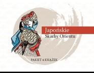 okładka Japońskie Skarby Orientu Pakiet 4 książek Literatura japońska, Książka | Osamu Dazai, Ryūnosuke Akutagawa, Się Shonagon
