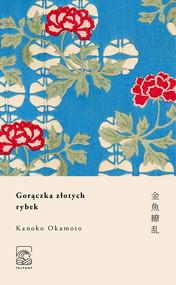 okładka Gorączka złotych rybek, Książka | Okamoto Kanoko