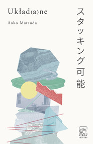 okładka Układ(a)ne, Książka | Matsuda Aoko