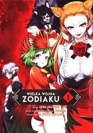 okładka Wielka Wojna Zodiaku #01, Książka | Akatsuki Akira