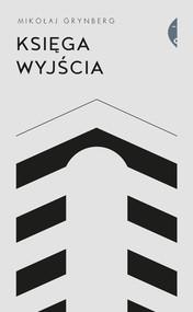 okładka Księga Wyjścia, Ebook | Mikołaj Grynberg