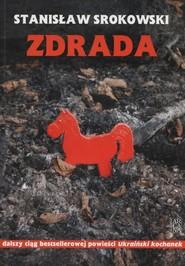 okładka Zdrada, Książka | Stanisław Srokowski