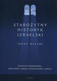 okładka Starożytny historyk izraelski Studium o Kronikarzu, jego epoce, miejscu działalności i dziele, Książka | Kalimi Isaac