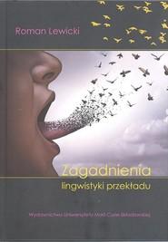 okładka Zagadnienia lingwistyki przekładu, Książka | Lewicki Roman