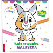 okładka Kolorowanka maluszka, Książka |