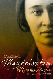 okładka Wspomnienia, Książka   Mandelsztam Nadieżda