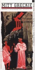 okładka Mity greckie Złotadajna moc + CD, Książka   Nathaniel  Hawthorne