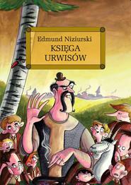 okładka Księga urwisów, Książka   Niziurski Edmund