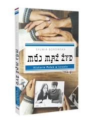okładka Mój mąż Żyd, Książka | Borowska Sylwia