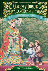 okładka Pałac smoczego króla, Książka   Mary Pope Osborne