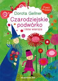 okładka Poeci  dla dzieci Czarodziejskie podwórko, Książka   Gellner Dorota