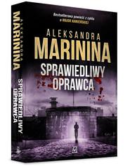 okładka Sprawiedliwy oprawca, Książka | Aleksandra Marinina