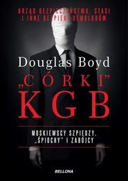 okładka Organizacje-córki KGB, Książka | Douglas Boyd