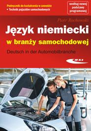 okładka Język niemiecki w branży samochodowej Deutsch in der Automobilbranche, Książka   Rochowski Piotr