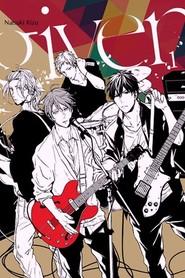 okładka Given #01, Książka | Kizu Natsuki