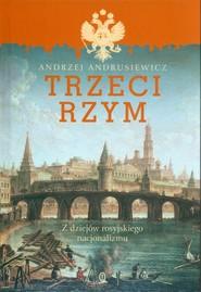 okładka Trzeci Rzym Z dziejów rosyjskiego nacjonalizmu, Książka   Andrzej Andrusiewicz