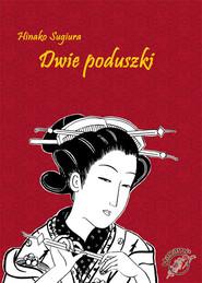 okładka Dwie poduszki, Książka | Sugiura Hinako
