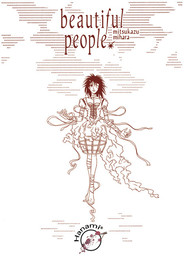 okładka Beautiful People, Książka | Mihara Mitsukazu