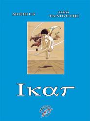 okładka Ikar, Książka | Jiro Taniguchi, Moebius