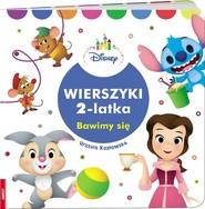okładka Wierszyki 2 latka Bawimy się HOPS-2, Książka | Urszula Kozłowska