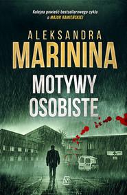 okładka Motywy osobiste, Książka | Aleksandra Marinina
