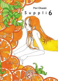 okładka Suppli 6, Książka | Okazaki Mari