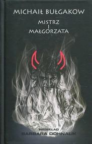 okładka Mistrz i Małgorzata, Książka | Bułgakow Michaił