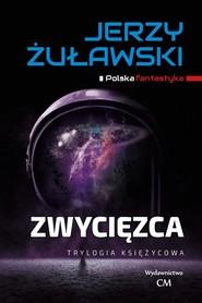 okładka Zwycięzca, Książka | Jerzy Żuławski