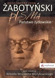 okładka Pisma Państwo żydowskie, Książka | Włodzimierz Zeew Żabotyński