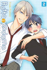 okładka Rutta i Kodama 2, Książka | Fujitani Youko