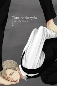 okładka Złamane skrzydła 1, Książka | Kou Yoneda