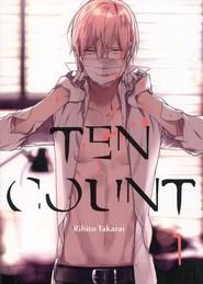 okładka Ten Count #01, Książka | Takarai Rihito