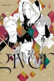 okładka Given #04, Książka | Kizu Natsuki