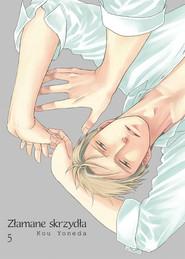 okładka Złamane skrzydła 5, Książka | Yoneda Kou