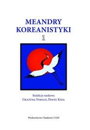 okładka Meandry Koreanistyki 1, Książka |