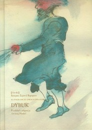 okładka Dybuk Na pograniczu dwóch światów, Książka |