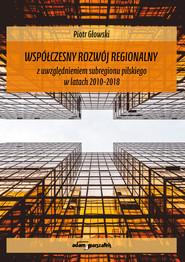okładka Współczesny rozwój regionalny z uwzględnieniem subregionu pilskiego w latach 2010-2018, Książka | Głowski Piotr