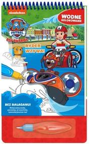 okładka Psi patrol Wodne kolorowanie Ryder wzywa!, Książka | Opracowanie zbiorowe
