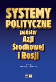 okładka Systemy polityczne państw Azji Środkowej i Rosji, Książka |