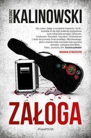 okładka Załoga, Ebook | Grzegorz Kalinowski