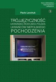 okładka Trójjęzyczność ukraińsko-rosyjsko-polska Ukraińców niepolskiego pochodzenia, Książka | Levchuk Pavlo