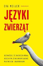 okładka Języki zwierząt, Książka | Meijer Eva