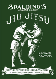 okładka Jiu-Jitsu, Książka | A. Minami, K. Koyama