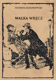 okładka Walka wręcz, Książka | Jeziorowski Henryk