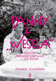 """okładka Panny z """"Wesela"""", Ebook   Śliwińska Monika"""