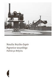 okładka Pogranicze wszystkiego, Ebook | Bryżko-Zapór Natalia