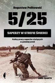 okładka 5/25, Ebook | Politowski Bogusław